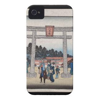 Series II Sannō Shrine at Nagatanobaba iPhone 4 Cover