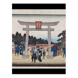 Series II Sannō Shrine at Nagatanobaba Postcard
