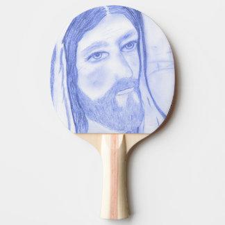 Serious Jesus