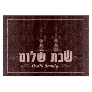 Shabbat Shalom Cutting Board