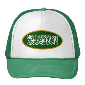 Shahada embroidered effect Islamic hat