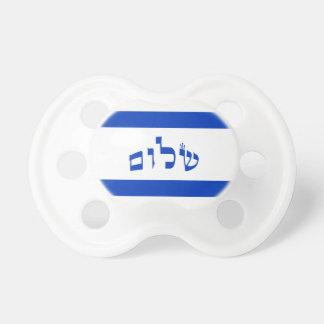 Shalom Flag In Hebrew Block Lettering Dummy