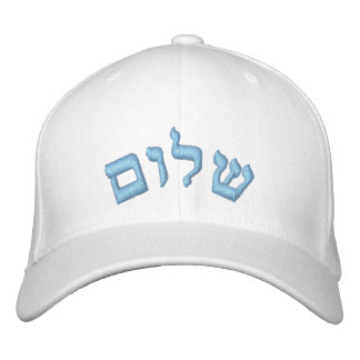 Shalom, Hebrew Embroidered Hat