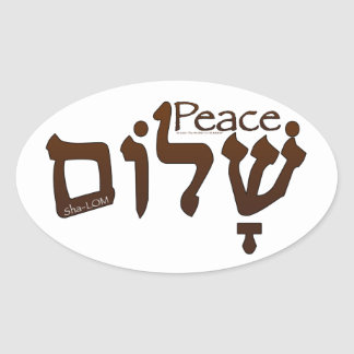Shalom Peace in Hebrew Oval Sticker