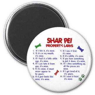 SHAR PEI Property Laws 2 Refrigerator Magnet