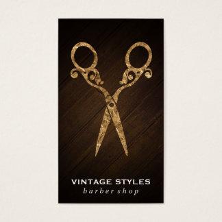 Shears | Ornate / Gold Business Card