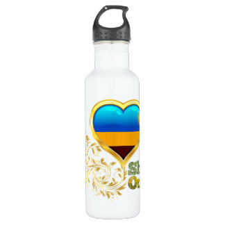 Shine On Rwanda 710 Ml Water Bottle