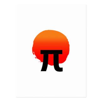 Shinto Style Pi Postcard