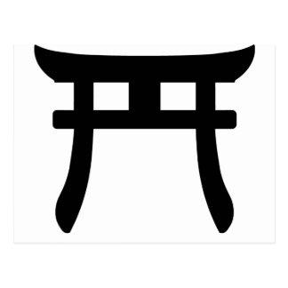 Shinto Symbol Postcard