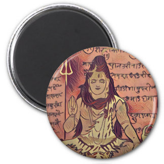 Shiva sitting dark magnet