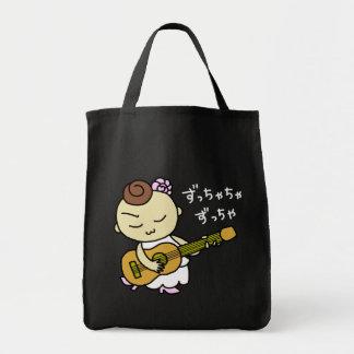shiyotsupingutotogita child white tote bag