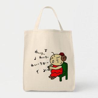 shiyotsupingutotokante child red tote bag