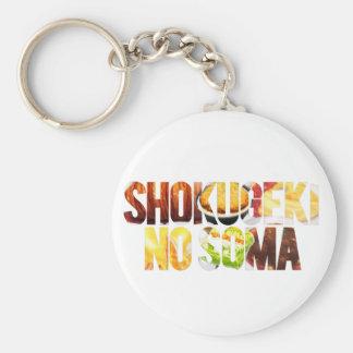 Shokugeki no Soma Key Ring