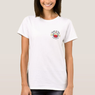 Short Sleeve Awesomeness Logo T-Shirt