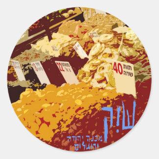 Shouk - Machane Yehuda Market - Jerusalem Classic Round Sticker
