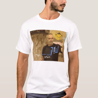 Shouk - Machane Yehuda Market - Jerusalem T-Shirt