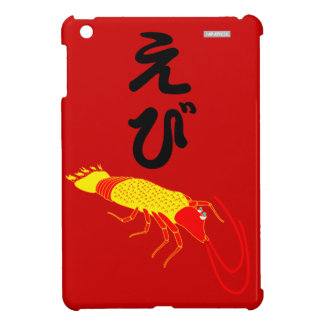 shrimp illustration EBI Japanese Case For The iPad Mini