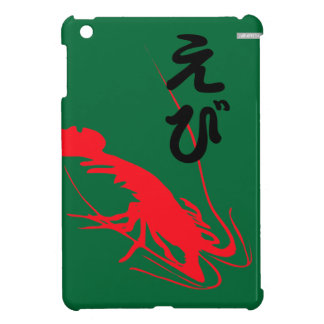 shrimp silhouette Japanese Case For The iPad Mini