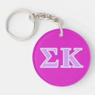 Sigma Kappa Lavender Letters Key Ring