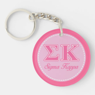 Sigma Kappa Light Pink Letters Key Ring