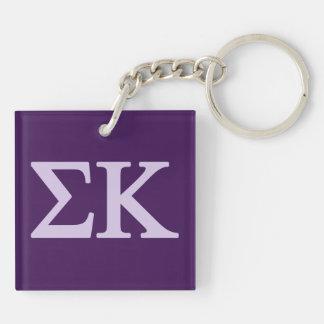 Sigma Kappa Lil Big Logo Key Ring