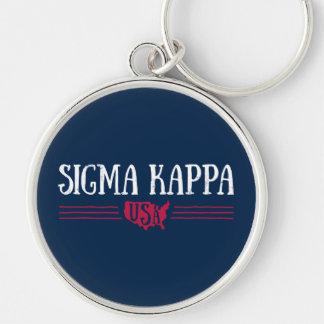 Sigma Kappa USA Key Ring