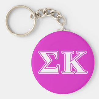 Sigma Kappa White and Lavender Letters Key Ring