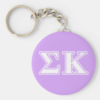 Sigma Kappa White and Pink Letters Key Ring