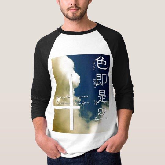 Siki soku ze ku ~ color same right empty ~ T shirt