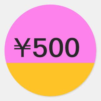 Simple Price Tag Sticker - Pink/Orange 3