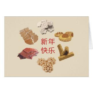 Singapore Snacks Chinese New Year Card