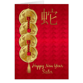 Sister Chinese New Year - Year Of The Snake Card