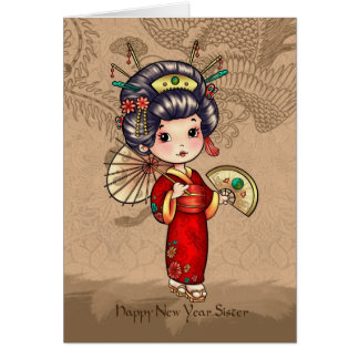 Sister Chinese New Year, Year Of The Snake, Cute G Card