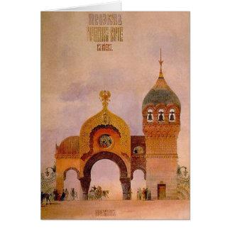 Sketch of a gate in Kiev Card