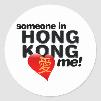 Someone in Hong Kong loves me! Classic Round Sticker
