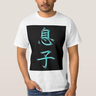Son Japanese Kanji Calligraphy Symbol Tshirt