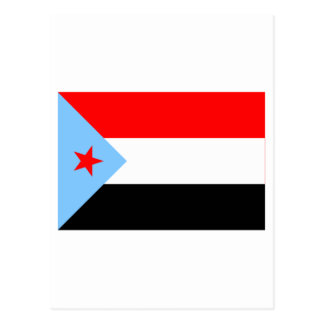 South Yemen Flag (1967-1990) Postcard