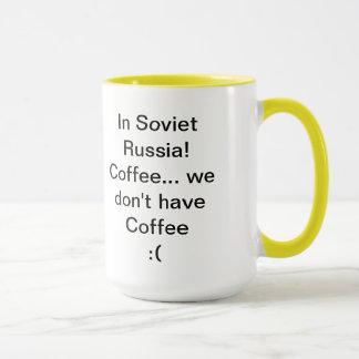 Soviet Russia Coffee! Mug