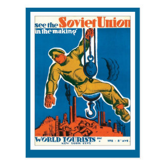 Soviet Union Russia Postcard