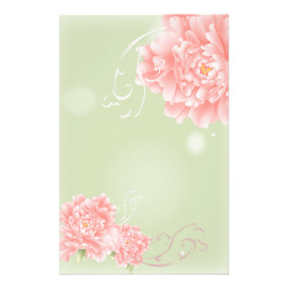 Spring Botanical mint pink peony wedding Stationery
