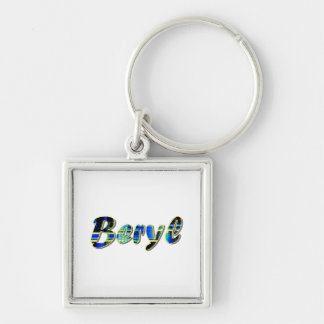 Square keychain for Beryl