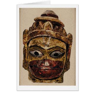 Sri Hanuman Greeting Card