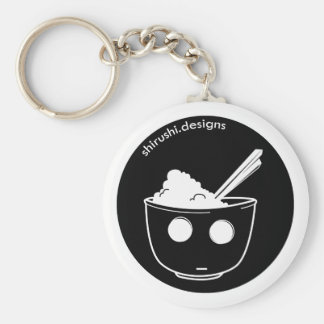 Stabbed Rice Bowl Basic Round Button Key Ring