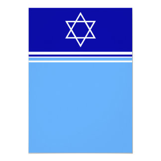 Star of David Blue Invitation