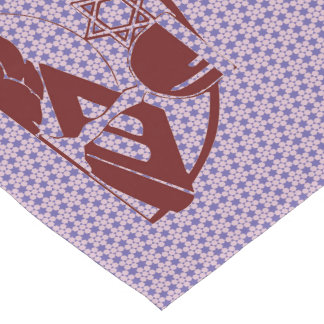 Star of David with challah candles and becher Short Table Runner