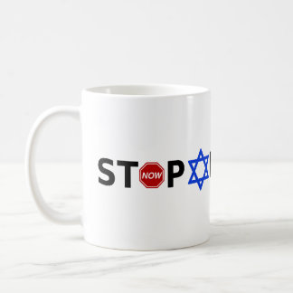 Stop Apartheid Now Coffee Mug