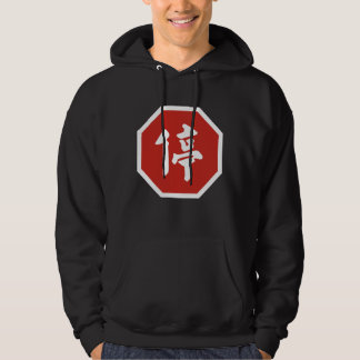 Stop, Traffic Sign, Taiwan Hoodie