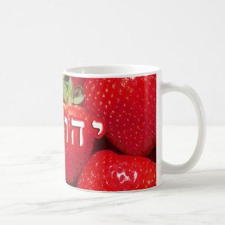 Strawberry Yehudit, Yehudis (Judith) Coffee Mug