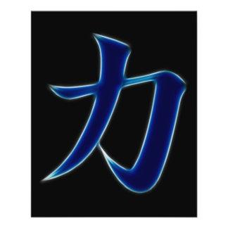 Strength Japanese Kanji Symbol Flyer