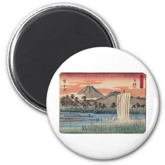 Stunning Mt. Fuji in Japan circa 1800s Magnet